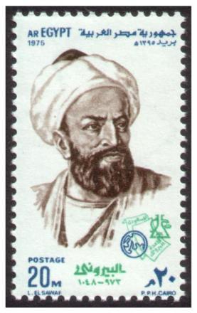 al-biruni2